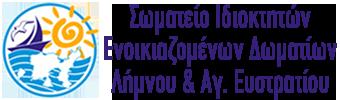 Σωματείο Ιδιοκτητών Ενοικιαζομένων Δωματίων Λήμνου, Ενοικιαζόμενα δωμάτια Λήμνο |  | 24h Rooms in Lemnos, Rooms for Rent Owners Union in Lemnos and Agios Efstratios Rooms, Apartments and Studios in Lemnos